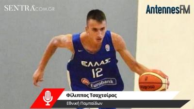 O Φίλιππος Τσαχτσίρας, το νέο αστέρι της Εθνικής Παμπαίδων στον Antennes 93.6