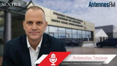 Ο Απ. Τσούκας στον Antennes 93.6 για μινκ και κορωνοϊό, αποζημιώσεις αλλά και την ευκαιρία που δημιουργείτε για την Καστοριά
