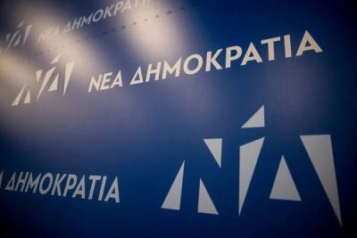 ΟΡΙΣΤΙΚΟ: Αυτοί είναι οι υποψήφιοι βουλευτές της Νέας Δημοκρατίας στον νομό Καστοριάς