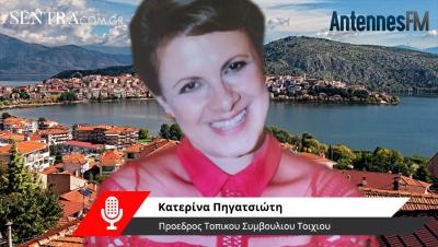 Ήρθε ο Δεκέμβρης, αλλά όχι τα ξύλα στις κοινότητες της Καστοριάς – Συνέντευξη Κατερίνα Πηγατσιώτη