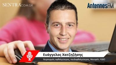 Ο Ευάγγελος Χατζηζήσης στον Antennes 93.6: Πώς επηρεάζει τα μάτια τηλεκπαίδευση και τηλεργασία