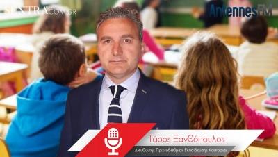 Ο Τ. Ξανθόπουλος στον Antennes 93.6 για την πρεμιέρα της τηλεκπαίδευσης στα δημοτικά και την επιστροφή στα θρανία