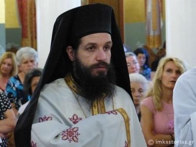 Η πρώτη συνέντευξη του νέου Μητροπολίτη Σιατίστης στον Antennes 93.6: «Ήρθα να ζήσω και να πεθάνω στην Καστοριά, αλλά οι βουλές του Θεού ήταν διαφορετικές»