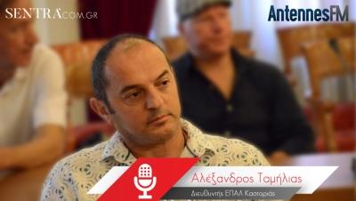 Ο Αλ. Ταμήλιας για μεταστέγαση λυκείου αλλά και Δίκαιη μετάβαση: «Δεν καθίσαμε ποτέ στο ίδιο τραπέζι όλοι μαζί»
